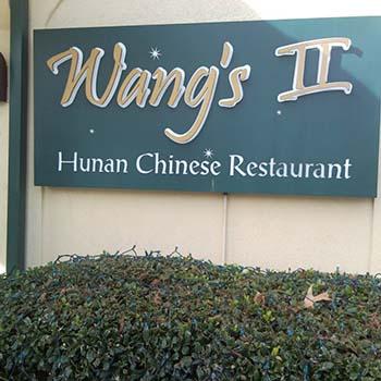 Wangs II