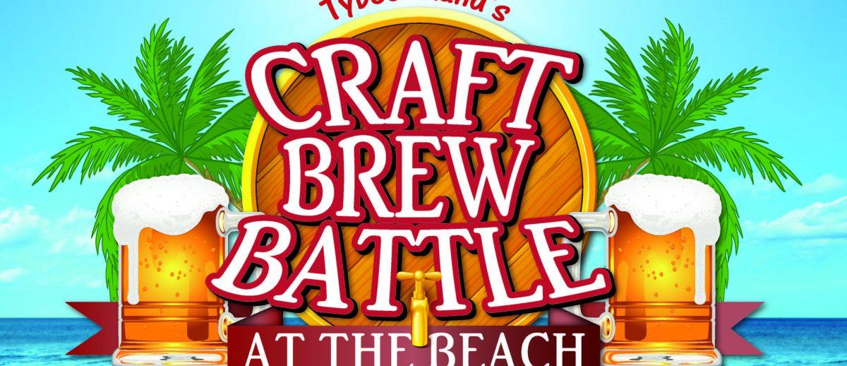 Tybee Beach Brew Fest