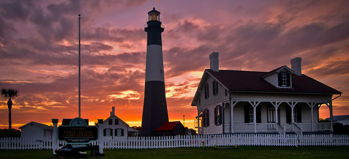 Tybee Island Light Station & Museum